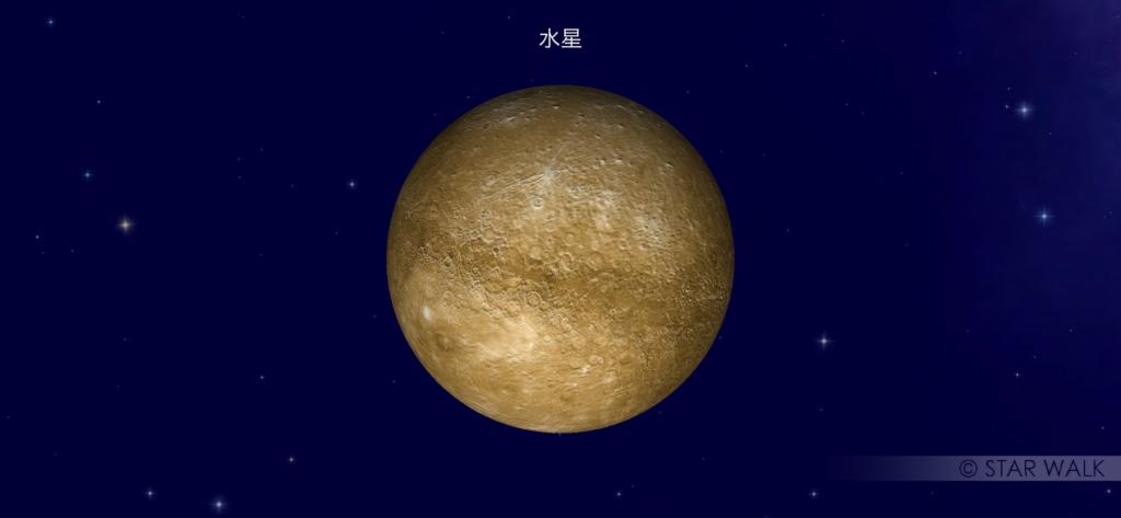 mercury05
