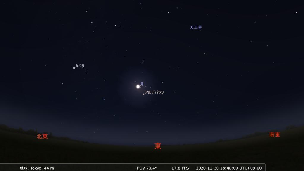 penumbral-eclipse2020_11