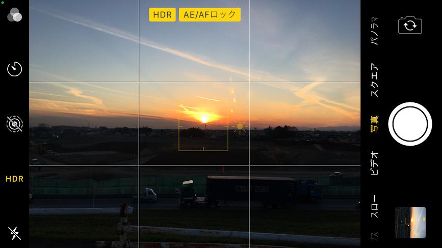 first-sunrise-aeaf-lock.png