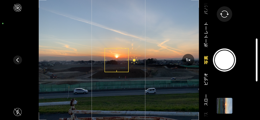 first-sunrise-exposure-compensation01.png