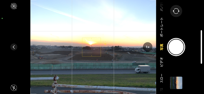 first-sunrise-exposure-compensation02.png
