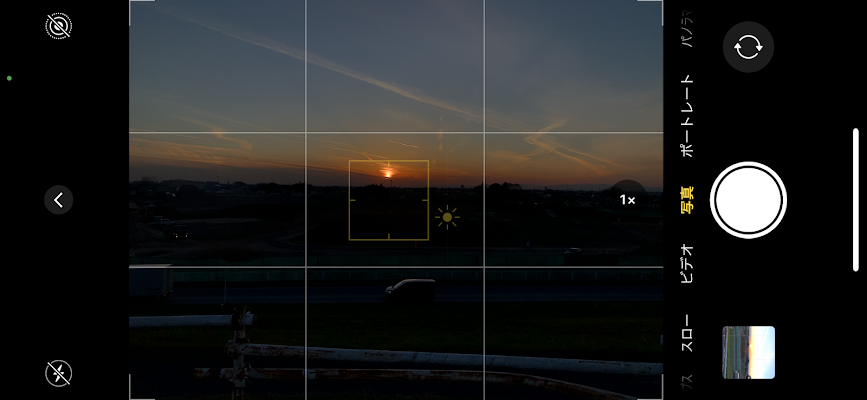 first-sunrise-exposure-compensation03.png