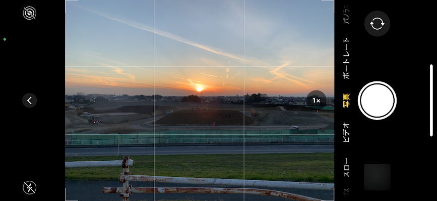 first-sunrise-grid03.png