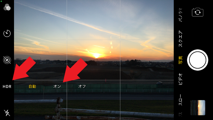 first-sunrise-hdr01