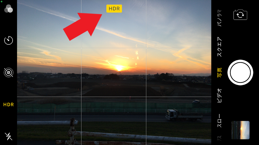 first-sunrise-hdr02.png