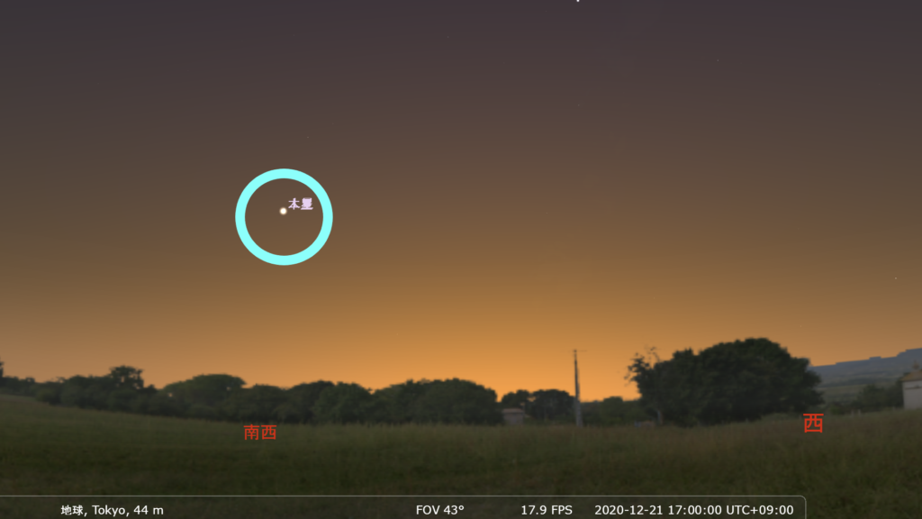 greatconjunction2020_1221a.png