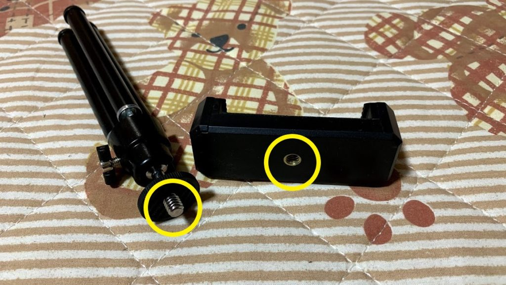selvim-mini-tripod-for-smartphones.jpg