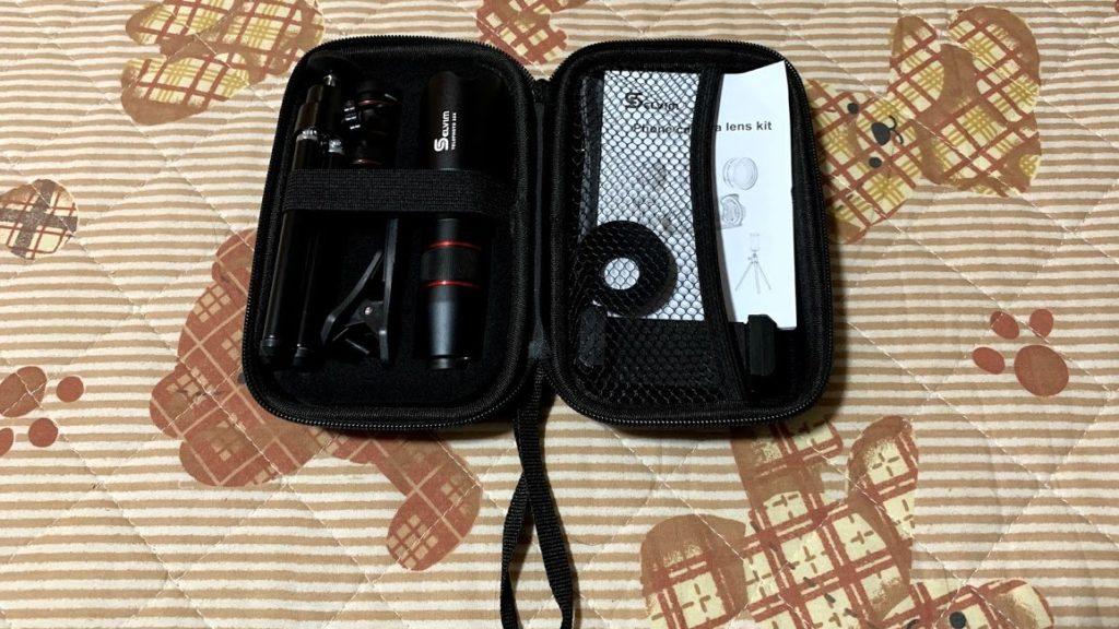selvim-telephoto-lens-kit-for-smartphones2.jpg
