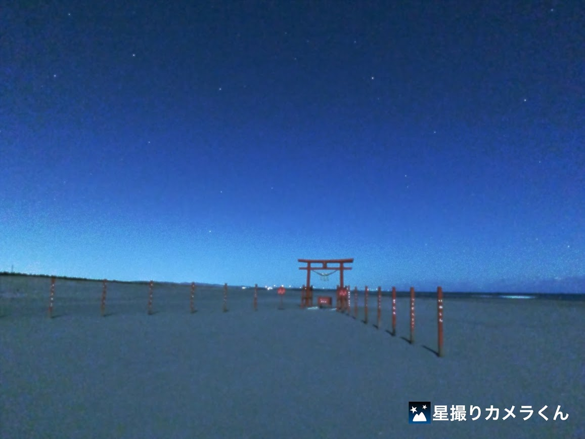 starry-camera-app-hukude-coast.jpg