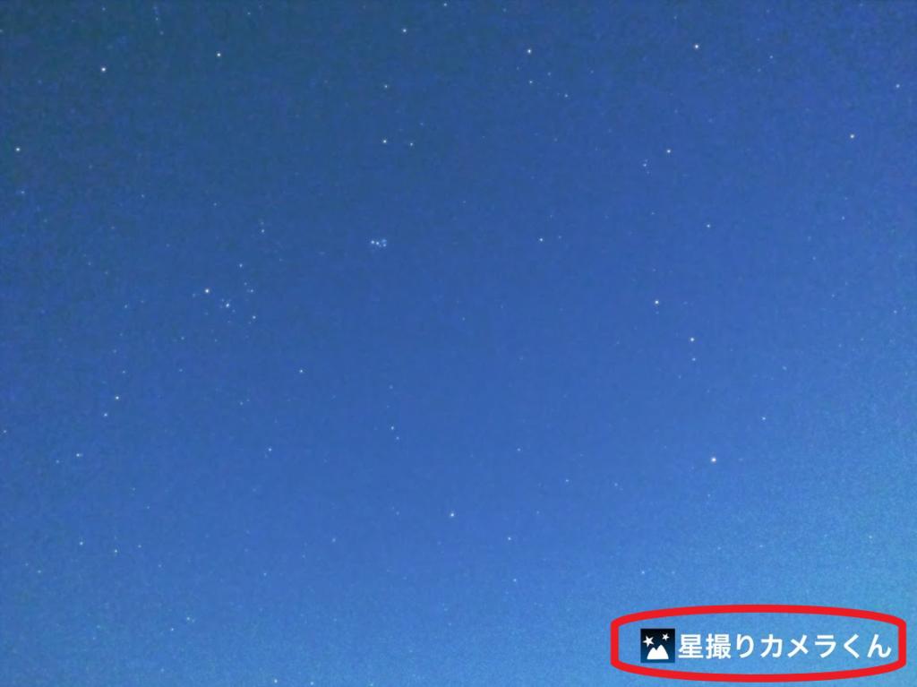 starry-camera-app-pleiades01.png