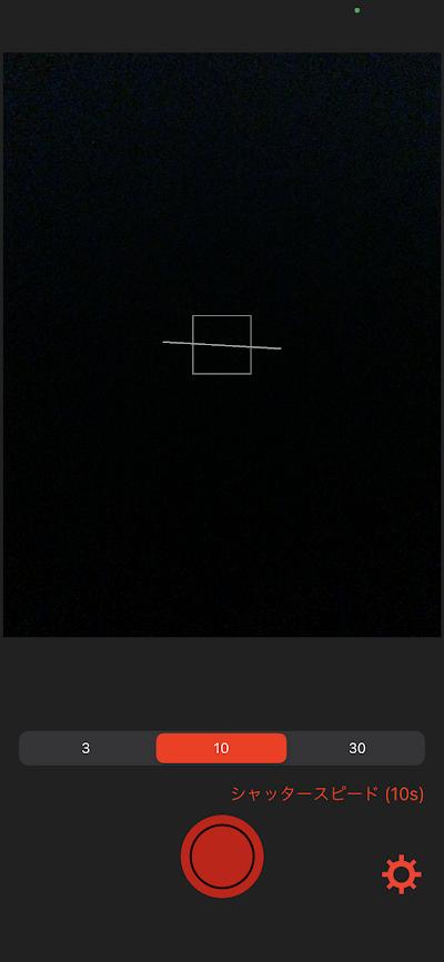 starry-camera-app01.png