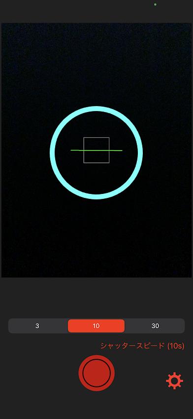 starry-camera-app03.png