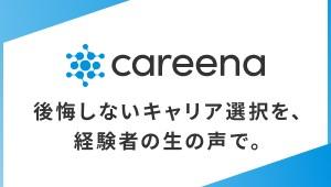 careena-icon.jpg