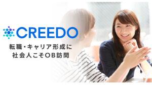 creedo_icon.jpg