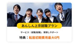 miyako-ticket-icon.jpg
