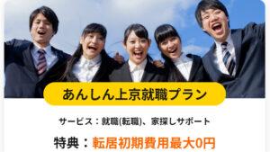 miyako-ticket-icon2.jpg