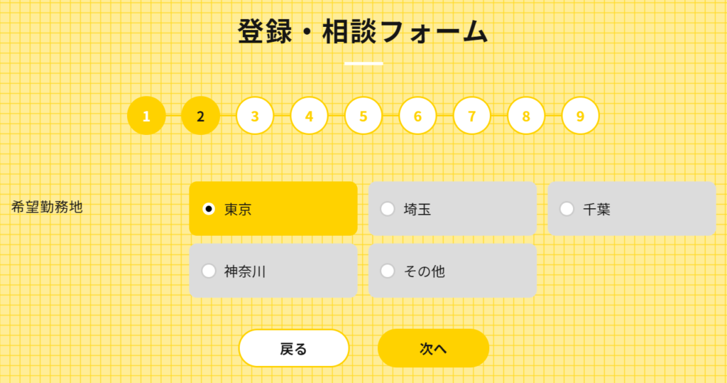 miyako-ticket-reputation4.png